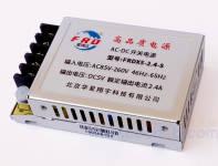 5V 超薄 开关电源 FRDX5-2.4-S