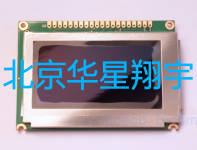 LCM12864 图形显示模块 OLED 12864 液晶屏 LCD LED12864-1