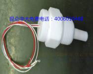电力温度传感器定制就在昆仑中大 KZW/P-200N