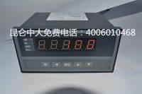 昆仑中大智能计数器,多种功能可选配 KZN