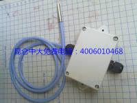 宁波室外一体化温度变送器,最低温度可达-40度 KZW-BPT-F