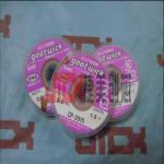 CP-2015吸锡线CP2015吸锡带 低残渣吸取线 CP-2105