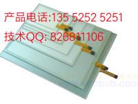 电阻触摸屏驱动板 FTP-PB-05U2