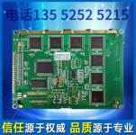 320240液晶显示屏 控制IC RA8835 HYW097GC
