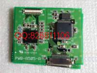WACOW PWB-A505-A 液晶显示 数位板 WACOW PWB-A505-A