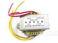 红绿灯专用变压器 20W12V