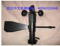KZFC-5昆仑中大风速风向风力传感器,用于化工厂测量 KZFC-5