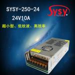 开关电源24V10A SYSY-250-24