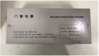 中控门禁专用电源 AP103
