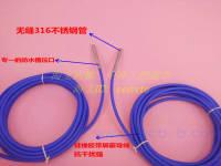 防水型高精度PT100/PT1000温度传感器 STWZP-O1O