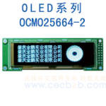 OLED液晶显示模块(屏) OCMO25664-2