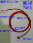 磁铁热电阻PT100温度传感器 STWZP-010