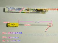 OMEGA热电偶原装进口K型热电偶 K