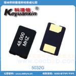 中性晶振5032陶瓷面 48M 12PF 10PPM KAW48000C01R