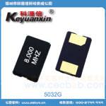 中性晶振5032陶瓷面 8M 20PF 10PPM KAW08000H01R