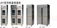 西安深蓝电工厂家直销JHT系列恒温恒湿柜 JHT系列