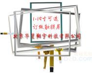 触摸显示屏 液晶显示 LCD 121001