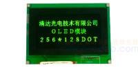智能串口OLED模块 HGSC2561283系列