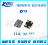 KKST晶振3225 16M 9PF 10PPM KAE16000V01R