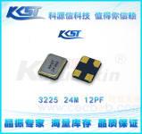 KKST晶振3225 24M 12PF 10PPM KAE24000C01R