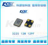 KKST晶振3225 12M 12PF 10PPM KAE12000C01R