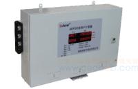 ADF300-I-9D(3S)多用户计量箱 ADF300