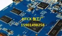 5G产品PCBA贴片加工 5G产品PCBA贴片加工