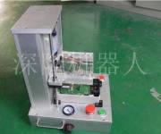 北京深隆 机器人工装夹具 定制 北京深隆ST-GZ8232 机器人工装夹具 定制 ST-GZ8232