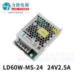 厂家直销60W24V2.5A力德开关电源(Lidepower),型号LD60W-MS-24 LD60W-MS-24