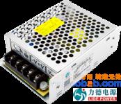 厂家直销高可靠性48V0.5A力德电源  型号LD25W-S-48 五年保修 LD25W-S-48