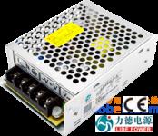 厂家直销高可靠性3.3V6A力德电源  型号LD25W-SL-3.3 五年保修 LD25W-SL-3.3