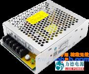厂家直销高可靠性24V2.5A力德电源  型号LD60W-SM-24 五年保修 LD60W-SM-24