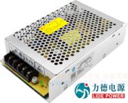 厂家直销高可靠性5V12A力德电源  型号LD75W-S-5 五年保修 LD75W-S-5