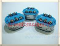 温度变送器  DC24V  4-20MA  0-100度 0-150度 温度变送器