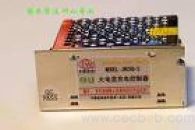 大电流充电控制器