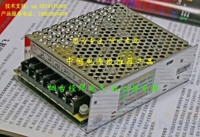 高压变频器供电电源