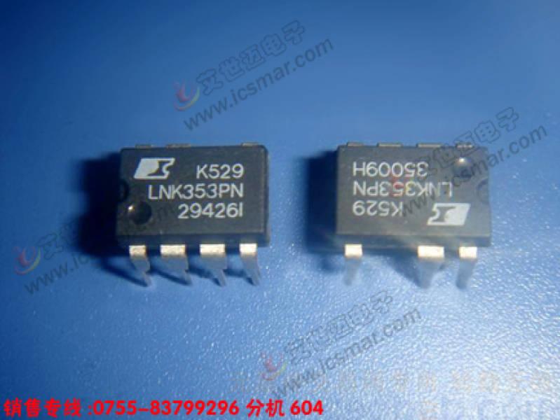 首页 ic 集成电路/ic > 供应  lnk353gn   规格描述: 原装       公司