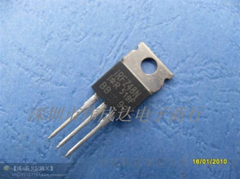 首页 ic 集成电路/ic > 供应  irfz48n   规格描述: 柜台现货