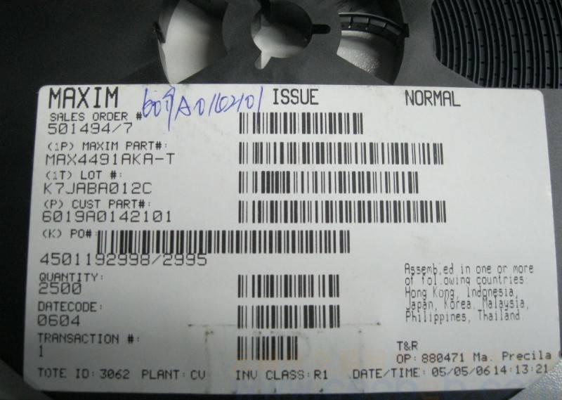 首页 ic 集成电路/ic > 供应  max4491aka-t   规格描述: 只卖原装