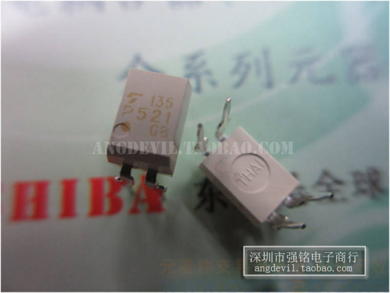 首页 ic 集成电路/ic > 供应  tlp521-1gb   规格描述: 自己现货库存