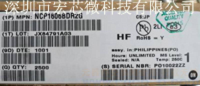 首页 ic 集成电路/ic > 供应  ncp1607   规格描述: 代理品牌,优势