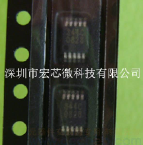 首页 ic 集成电路/ic > 供应  cs4344   规格描述: 代理品牌,优势库存