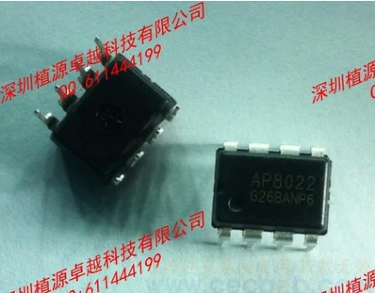 ap8022电路原理图