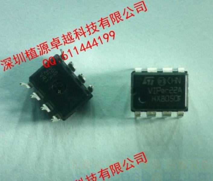 首页 ic 集成电路/ic > 供应  viper22a(f)   规格描述: 批发价格优势