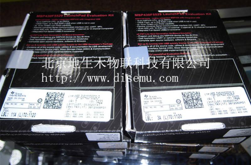 首页 ic 集成电路/ic > 供应  msp-exp430f5529lp   规格描述: 全新