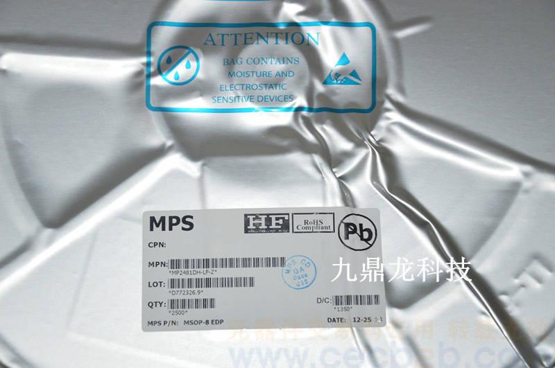 首页 ic 集成电路/ic > 供应  mp2481dh-lf-z   规格描述: 原装正品