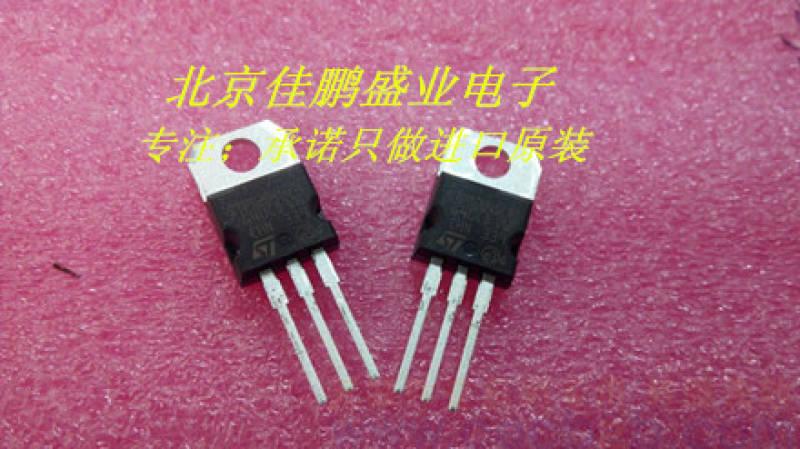 首页 ic 集成电路/ic > 供应  stps2045ct   规格描述: 只做原装 现货