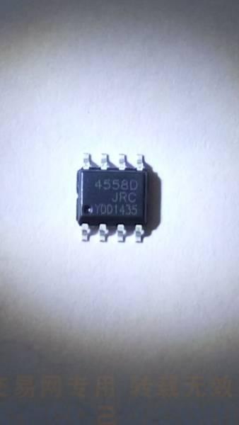 首页 ic 集成电路/ic > 供应  jrc4558d   规格描述: 国产现货,打造