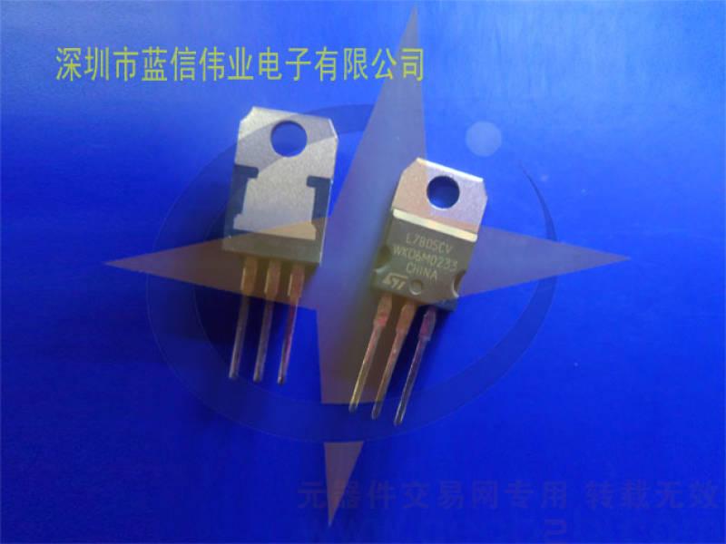 首页 ic 集成电路/ic > 供应  lm7805   规格描述: ic       公司简介