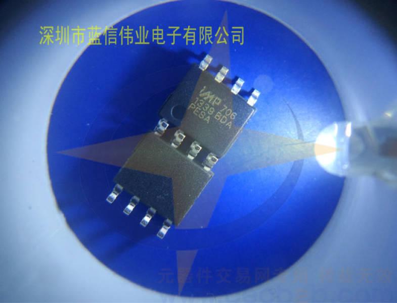 首页 ic 集成电路/ic > 供应  imp706pesa   规格描述:        公司